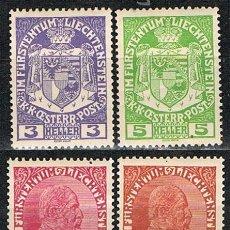 Sellos: LIECHTENSTEIN IVERT Nº 4 A 9 (AÑO 1917), ESCUDO Y PRINCIPE JUAN II, CON SEÑAL DE CHRNELA, SERIE COM. Lote 279571008