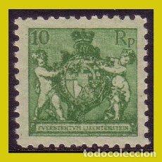 Sellos: LIECHTENSTEIN 1921, YVERT Nº 49B *. Lote 286448748