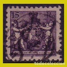 Sellos: LIECHTENSTEIN 1921, YVERT Nº 51B (O). Lote 286612483