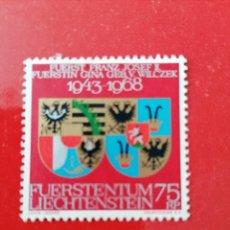 Sellos: SELLOS LIEHTENSTEIN,1968,SERIE COMPLETA 1 UNID. NUEVOS **,. Lote 286928163