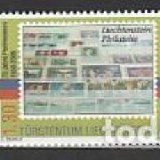 Sellos: SELLOS NUEVOS DE LIECHTENSTEIN 2005, YT 1321/ 23. Lote 293762418