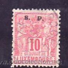 Sellos: LUXEMBURGO SERVICIO 58 USADA, . Lote 10799607