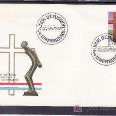 Sellos: LUXEMBURGO 1001 PRIMER DIA, MONUMENTO A LA RESISTENCIA Y LA DEPORTACION, CRUZ HINZERT, . Lote 8002900