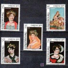 Sellos: LUXEMBURGO 948/52 SIN CHARNELA, NAVIDAD, PINTURA SOBRE VIDRIO, . Lote 10129545