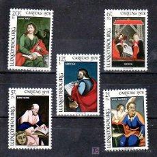 Sellos: LUXEMBURGO 926/30 SIN CHARNELA, NAVIDAD, PINTURA SOBRE VIDRIO DEL MUSEO DE ARTE Y HISTORIA. Lote 10129552