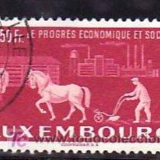 Sellos: LUXEMBURGO 443 USADA, AGRICULTURA, EN FAVOR DE LA EUROPA UNIDA, . Lote 10799574