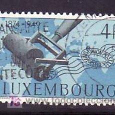 Sellos: LUXEMBURGO 427 USADA, 75º ANIVERSARIO DE LA UNION POSTAL UNIVERSAL, U.P.U., . Lote 8011924
