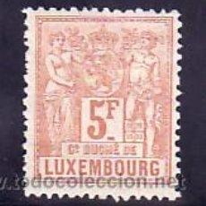 Sellos: LUXEMBURGO 58 CON CHARNELA, . Lote 10799610
