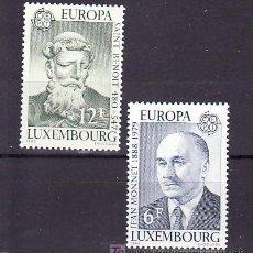 Sellos: LUXEMBURGO 959/60 SIN CHARNELA, TEMA EUROPA 1980, PERSONAJES CELEBRES, SAN BENITO PATRON DE EUROPA,. Lote 10545972