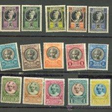 Sellos: TRES SERIES DE LUXEMBURGO PRO CÁRITAS. NUEVAS CON FIJASELLOS. SON LAS SERIES 182/6, 192/6, 209/13.. Lote 19095254