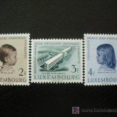 Sellos: LUXEMBURGO 1957 IVERT 528/30 *** PRO CLINICA NIÑOS - FUNDACIÓN PRINCIPE JUAN - PRINCESA. Lote 12349475