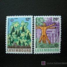Sellos: LUXEMBURGO 1986 IVERT 1101/02 *** EUROPA - PROTECCIÓN DE LA NATURALEZA Y EL ENTORNO. Lote 12599786