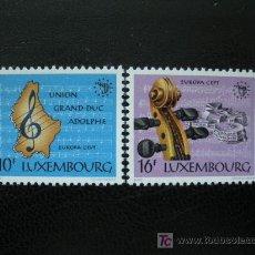 Sellos: LUXEMBURGO 1985 IVERT 1075/6 *** EUROPA - AÑO EUROPEO DE LA MÚSICA. Lote 12599822