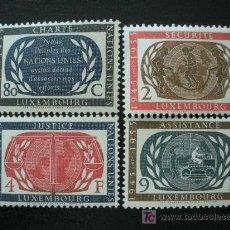 Sellos: LUXEMBURGO 1955 IVERT 496/99 *** 10º ANIVERSARIO DE LA CARTA DE NACIONES UNIDAS. Lote 27519264