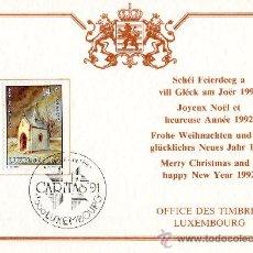 Sellos: LUXEMBURGO AÑO 1991 TARJETA POSTAL DE NAVIDAD DEL SERVICIO FILATÉLICO MATASELLOS DÍA 01-12-1991. Lote 13918302