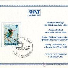 Sellos: LUXEMBURGO AÑO 1993 TARJETA POSTAL NAVIDAD SERVICIO FILATÉLICO MATASELLOS DÍA 06-12-1993 - AVES. Lote 13918333