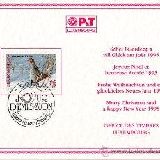 Sellos: LUXEMBURGO AÑO 1994 TARJETA POSTAL DE NAVIDAD SERVICIO FILATÉLICO MATASELLOS DÍA 05-12-1994 - AVES. Lote 13918356