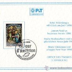 Sellos: LUXEMBURGO AÑO 1995 TARJETA POSTAL DE NAVIDAD SERVICIO FILATÉLICO MATASELLOS DÍA 04-12-1995. Lote 13918372