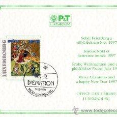 Sellos: LUXEMBURGO AÑO 1996 TARJETA POSTAL DE NAVIDAD DEL SERVICIO FILATÉLICO MATASELLOS DÍA 09-12-1996. Lote 13918401