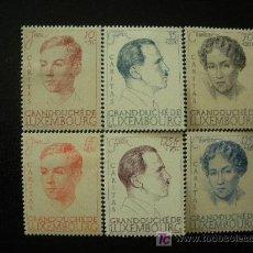 Sellos: LUXEMBURGO 1939 IVERT 324/9 * 20 ANIVERSARIO REINADO GRAN DUQUESA CHARLOTTE - CASA REAL. Lote 24142019