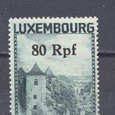 Sellos: LUXEMBURGO- OCUPACION ALEMANA- 1940- YVERT TELLIER 31- SELLO NUEVO. Lote 22210129