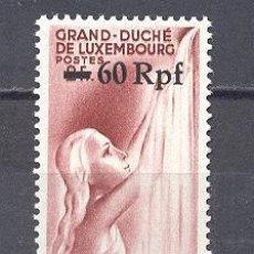 Sellos: LUXEMBURGO- OCUPACION ALEMANA- 1940- YVERT TELLIER 30- SELLO NUEVO. Lote 26445067