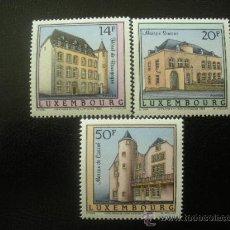 Sellos: LUXEMBURGO 1993 IVERT 1270/2 *** MANSIONES SEÑORIALES Y BURGUESAS - MONUMENTOS . Lote 22390836