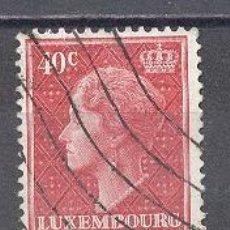 Sellos: LUXEMBURGO,1948-53-,-GRAN DUQUESA CHARLOTTE--YVERT TELLIER 415A. Lote 25944072