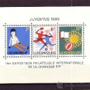 Sellos: LUXEMBURGO HB 8** - AÑO 1969 - EXPOSICION FILATÉLICA INTERNACIONAL DE LA JUVENTUD JUVENTUS 69. Lote 26337990