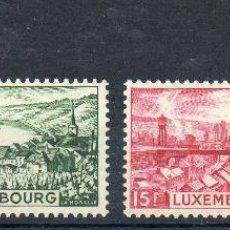 Sellos: LUXEMBURGO AÑO 1948 YV 406/09*** VISTAS Y PAISAJES - TURISMO - PUENTES - ARQUITECTURA. Lote 40185625