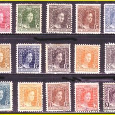 Sellos: LUXEMBURGO SERIE COMPLETA 1914 IVERT Nº 95 A 109 *. Lote 41212177