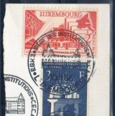 Sellos: LUXEMBURGO AÑO 1956 YV 511/13ºº COMUNIDAD EUROPEA DEL CARBÓN Y DEL ACERO. Lote 41491875