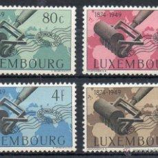 Sellos: LUXEMBURGO AÑO 1949 YV 425/28*** 75º ANV DE LA U.P.U. - FILATELIA - CORREOS. Lote 45264019