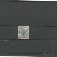 Sellos: 1865-73 - ESCUDO DE LUXEMBURGO - LUXEMBURGO. Lote 50092772