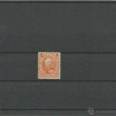 Sellos: 1891 - SERVICIO - EFIGIE DEL GRAN DUQUE ADOLFO I - LUXEMBURGO. Lote 50092784