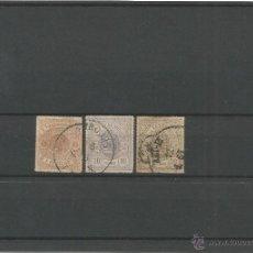 Sellos: 1865-73 - ESCUDO DE LUXEMBURGO - LUXEMBURGO. Lote 50092807