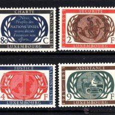 Sellos: LUXEMBURGO 496/99** - AÑO 1955 - 10º ANIVERSARIO DE DE LA CARTA DE NACIONES UNIDAS. Lote 51659328