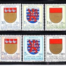 Sellos: LUXEMBURGO 570/75** - AÑO 1959 - PRO OBRAS SOCIALES - BLASONES - ESCUDOS. Lote 52027868