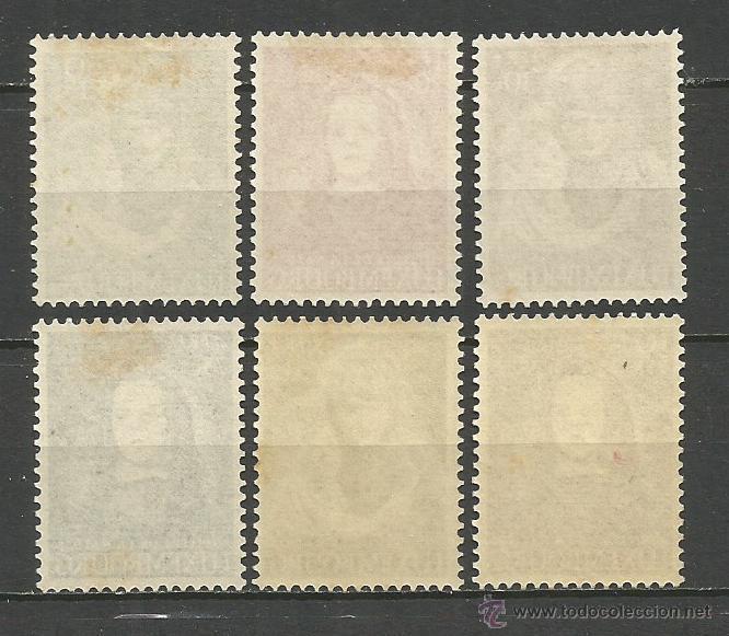 Sellos: LUXEMBURGO YVERT NUM. 433/438 * SERIE COMPLETA CON FIJASELLOS --LIGERO OXIDO EN LA GOMA -- - Foto 2 - 54906285