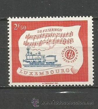 LUXEMBURGO YVERT NUM. 569 * SERIE COMPLETA CON FIJASELLOS (Sellos - Extranjero - Europa - Luxemburgo)