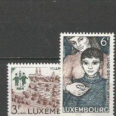 Sellos: LUXEMBURGO YVERT NUM. 726/727 ** SERIE COMPLETA SIN FIJASELLOS. Lote 54921028