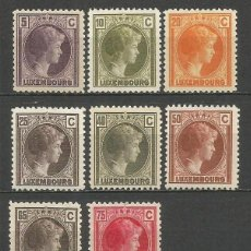 Sellos: LUXEMBURGO 1926-1928 ** CONJUNTO DE SELLOS ** NUEVOS SIN FIJASELLOS. Lote 54954278