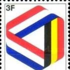 Sellos: LUXEMBURGO IVERT 743, 25 ANIVERSARIO DEL BENELUX, NUEVO ***. Lote 64485215