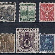 Sellos: LUXEMBURGO 1947 IVERT 392/7 *** RECONSTRUCCIÓN DEL SANTUARIO DE ECHTERNACH - RELIGIÓN. Lote 75623739