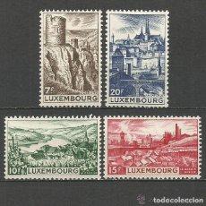 Sellos: LUXEMBURGO 1948 IVERT 406/9 ** VISTAS Y PAISAJES DE LUXEMBURGO. Lote 75624635