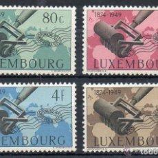 Sellos: LUXEMBURGO 1949 IVERT 425/8 *** 75º ANIVERSARIO DE LA UNIÓN POSTAL UNIVERSAL - U.P.U.. Lote 75625783