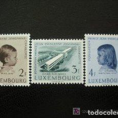 Sellos: LUXEMBURGO 1957 IVERT 528/30 *** PRO HOSPITAL INFANTIL - FUNDACIÓN PRINCIPE JUAN - PRINCESA JOSEFINA. Lote 75685039