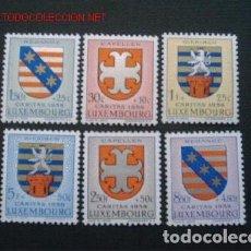 Sellos: LUXEMBURGO 1958 IVERT 553/8 *** PRO OBRAS SOCIALES - CARITAS - ESCUDOS (III). Lote 75687303