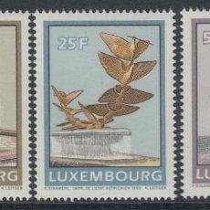 Sellos: LUXEMBURGO 1990 IVERT 1198/00 *** SERIE ARTISTICA - FUENTES LUXEMBUGUESAS - MONUMENTOS. Lote 78908709