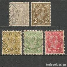 Sellos: LUXEMBURGO 1895 YVERT NUM. 69/73 SERIE COMPLETA USADA. Lote 82325004